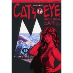 CAT'S・EYE COMPLETE EDITION 6