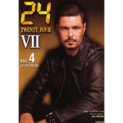 24 TWENTY FOUR 7VOL.4