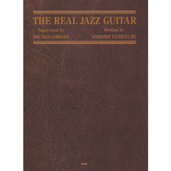 THE REAL JAZZ GUITAR