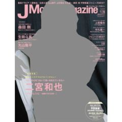 J Movie Magazine  28
