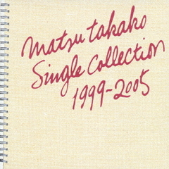 MATSU TAKAKO SINGLE COLLECTION 1999?2005