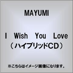 I Wish You Love(ハイブリッドCD)