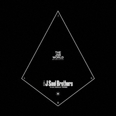 三代目 J Soul Brothers from EXILE TRIBE/THE JSB WORLD(3CD+2DVD)(特典なし)