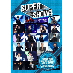 SUPER JUNIOR/WORLD TOUR SUPER SHOW4 LIVE in JAPAN