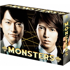 MONSTERS Blu-ray BOX(Blu-ray Disc)