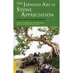 THE JAPANESE ART OF STONE APPRECIATION Suiseki and its Use with Bonsai