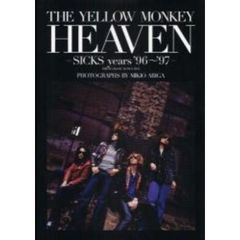 THE YELLOW MONKEY HEAVEN SICKS years'96~'97 PHOTO BOOK+BONUS DVD