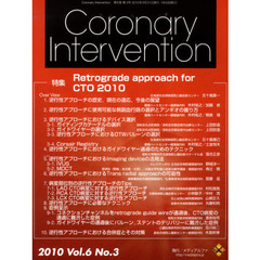 Coronary Interv 6- 3