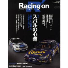 Racing on Motorsport magazine 456
