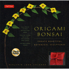 Origami Bonsai Kit  DVD付