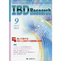 IBD Research Journal of Inflammatory Bowel Disease Research vol.8no.3(2014-9)