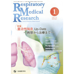 Respiratory Medical Research Journal of Respiratory Medical Research vol.3no.1(2015?1