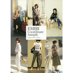 EMIRI Coordinate Sample Spring‐Summer/182styles