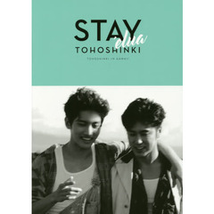 STAY'elua TOHOSHINKI IN HAWAII