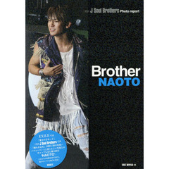 Brother NAOTO
