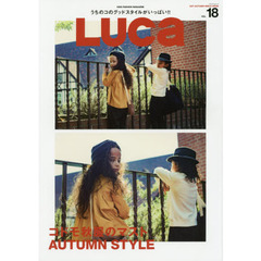 LUCa VOL.18(2017AUTUMN SMILE ISSUE)