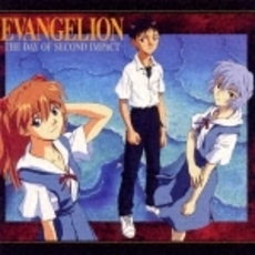 EVANGELION-THE DAY OF SECOND IMPACT-