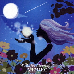 Waltz for the Moonlight