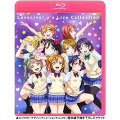 ラブライブ!μ's Live Collection(Blu-ray Disc)