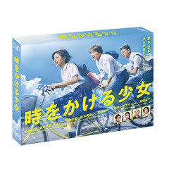 時をかける少女 Blu-ray BOX(Blu-ray Disc)