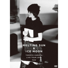 原田知世/MELTING SUN & ICE MOON