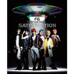 おそ松さん on STAGE F6 1st LIVEツアー Satisfaction[EYBA-12063/4][DVD]
