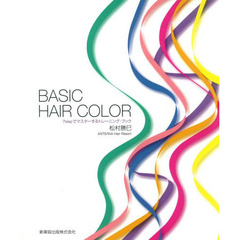 BASIC HAIR COLOR