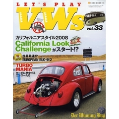 LET'S PLAY VWs 33