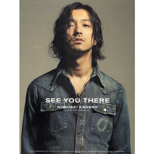 SEE YOU THERE NOBUAKI KANEKO FIRST PHOTO BOOK