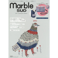 marble SUD 2017 spring & summer (e-MOOK 宝島社ブランドムック)