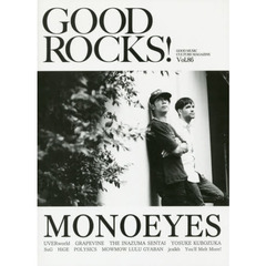GOOD ROCKS! GOOD MUSIC CULTURE MAGAZINE Vol.86