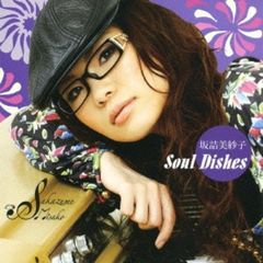 Soul Dishes