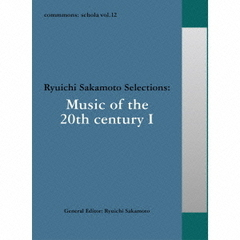 commmons:schola vol.12 Ryuichi Sakamoto Selections:Music of the 20th century I