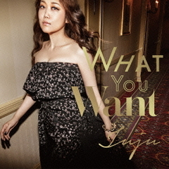 What You Want(初回生産限定盤)