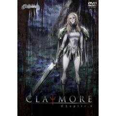 CLAYMORE クレイモア Chapter.4