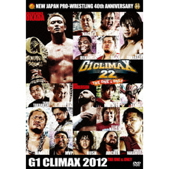 G1 CLIMAX 2012 ~The One And Only~