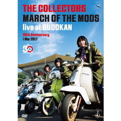 "THE COLLECTORS/THE COLLECTORS live at BUDOKAN ""MARCH OF THE MODS"" 30th anniversary 1 Mar 2017"