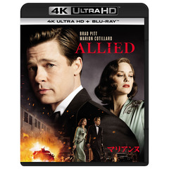 マリアンヌ 4K ULTRA HD+Blu-rayセット(Blu-ray Disc)