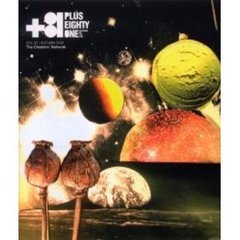 +81 Creators on the line Vol.33(2006Autumn)