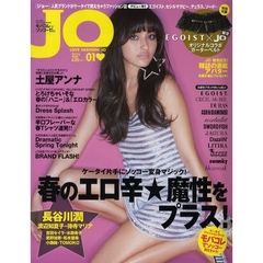 JO   1 LOVE FASHION!