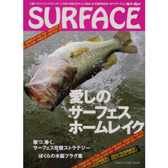 Rod and Reel SURFACE VOL.2(2012/SUMMER)