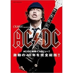 CROSSBEAT Special Edition AC/DC (シンコー・ミュージックMOOK)