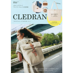 CLEDRAN OFFICIAL FUN BOOK Vol.1 (e-MOOK 宝島社ブランドムック)