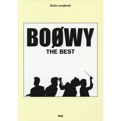 BOOWY THE BEST
