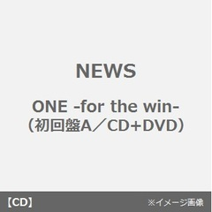 ONE -for the win- (初回盤A/CD+DVD)