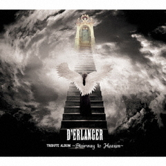 D'ERLANGER TRIBUTE ALBUM~Stairway to Heaven~