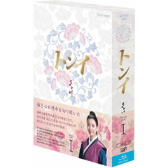 トンイ Blu-ray BOX I(Blu-ray Disc)