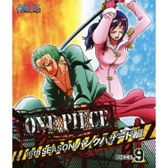 ONE PIECE ワンピース 16th SEASON パンクハザード編 piece.9(Blu?ray Disc)