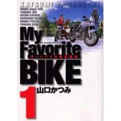 My Favorite BIKE   1