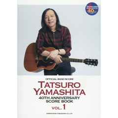 山下達郎/40th Anniversary Score Book VOL.1
